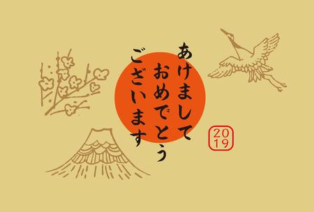 It is a beautiful Japanese style pattern in Japan.