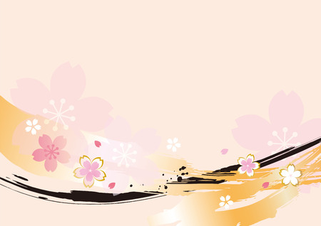 It is a beautiful illustration of sakura.