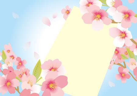 Japanese friendly cherry illustration Vettoriali