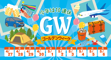 Golden Week 10 consecutive holidays design (10 days off) Illustration