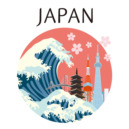 Illustration of Tokyo city in Japan Иллюстрация