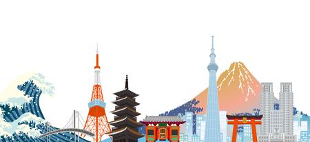 Ilustracja miasta Tokio w Japonii
