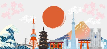 Illustratie van de stad Tokio in Japan