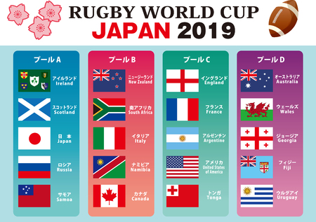 Rugby 2019 写真素材 - 122822347