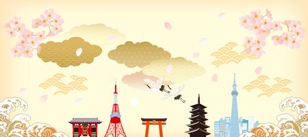 Haino Hinomaru and Japanese landscape illustration