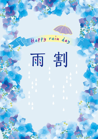 Illustration + poster + of + rainy + season + Hydrangea +% 28It + is + written + as + sale + on + A + rainy + day + in + Japanese% 29Rainbow + And + blue + Sky + are + beautiful