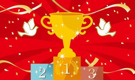 Confetti and stars dance, cheering bright illustrations happy cup win 写真素材 - 125899736