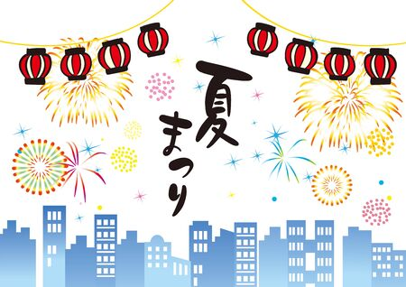 Fireworks and summer festival posters in a group of buildings, night view.
