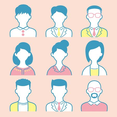 Set of person icons that can be used for business and presentation materials Ilustração