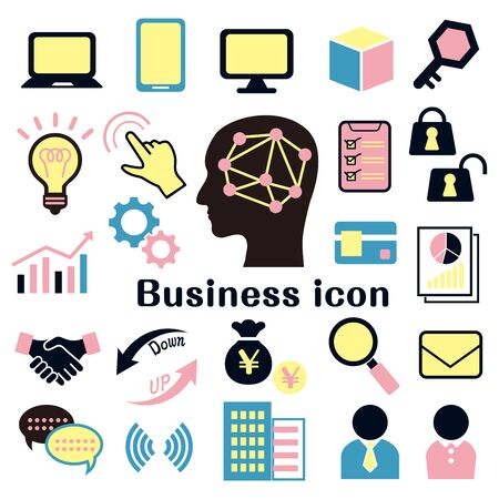 Icon set centered on thinking brain