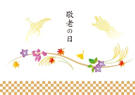 This is an illustration to celebrate the elderly in Japan.