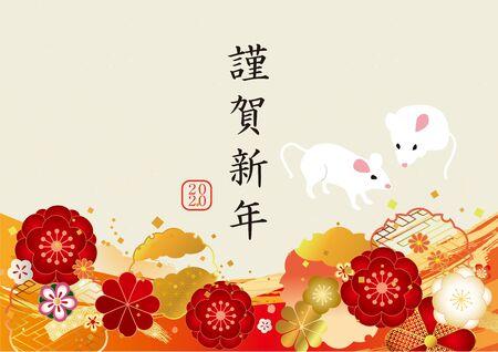 Matériel de fond de modèle japonais pour la prune japonaise