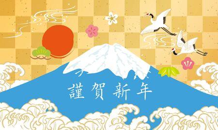 A Japanese Scenic Illustration in Mt. Fuji. Vettoriali