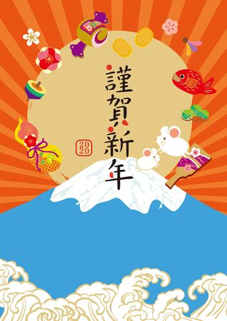 A Japanese Scenic Illustration in Mt. Fuji. Illustration