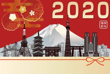 New Year's card design for 2020. It is written as Tsuruga New Year.
