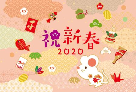 Japan New Year Card Template.happy New Year./Thank You Very Much for Your Help Last Year. Also thank you this year. New Year's Day