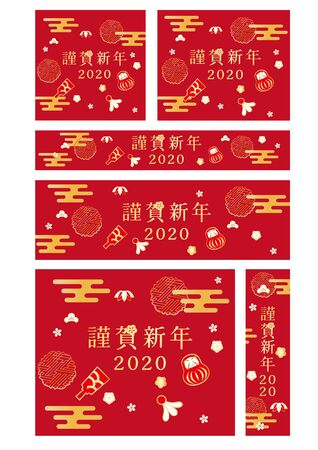 It is a New Years card for 2020 (congratulations plant)  It is written with a letter of a mouse and a Happy New Year.