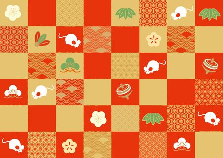 Congratulations Japanese pattern