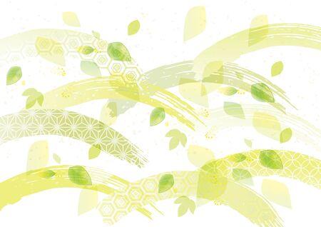 Illustration of fresh green music image Ilustracja