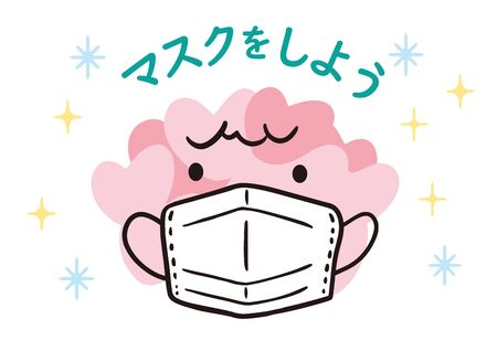 It is an an of a cute mask (It says that you want to wear a mask in Japanese illustration) Çizim