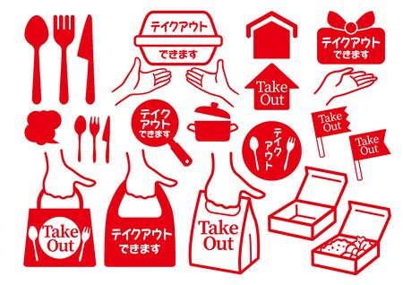 Illustration of taking food home at a restaurant (It is written that you can take out in Japanese.)