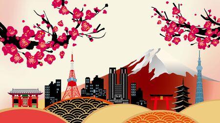 Illustration of Tokyo city in Japan Illustration