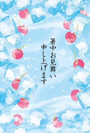 Summer Cool Ice Background Matter That You Are Visiting in the Summer)