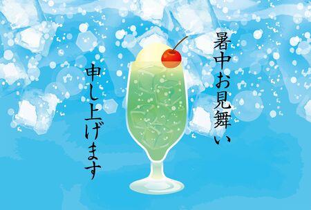 Illustration of cream soda and juice Ilustración de vector