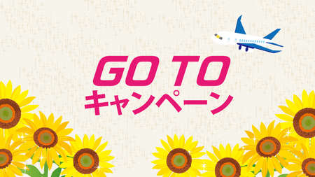 GOTO Campaign Summer Trip (The campaign is written in Japanese)