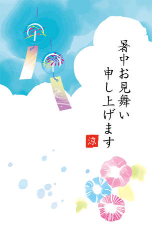 Visiting the morning in the morning with a morning glory illustration (A summer greeting is written in Japanese)