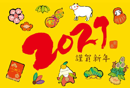 2021 cow and golden circle New Year's card. (It is written in Japanese that you have taken good care of the Happy New Year and the old year. Thank you for this year as well.) 向量圖像