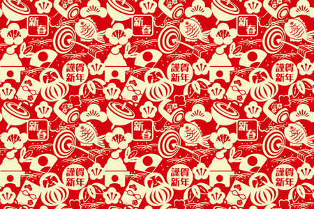 It is a background illustration image of a beautiful Japanese pattern in Japan. Stock fotó - 157825018