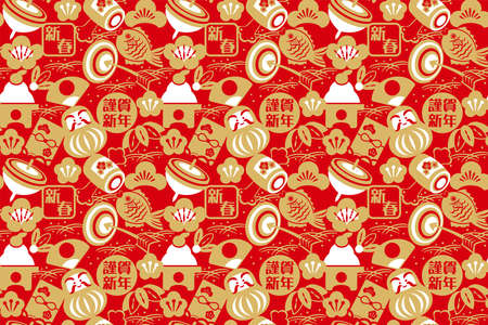 It is a background illustration image of a beautiful Japanese pattern in Japan. Stock fotó - 157825182