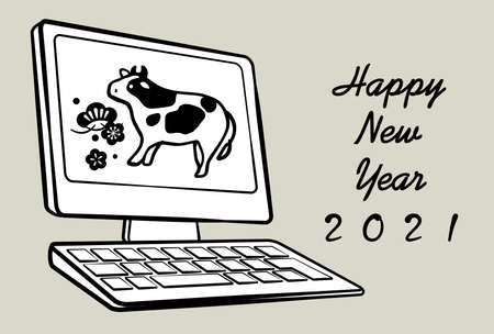 2021 New Year's card Remote greeting