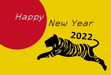 2022 New Year's card tiger business running in the city center