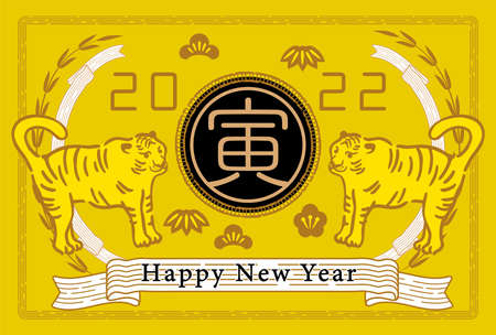 2022 New Year's card retro style frame tiger 向量圖像