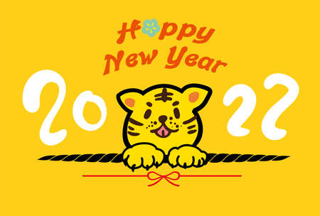 2022 New Year's card material Ilustração