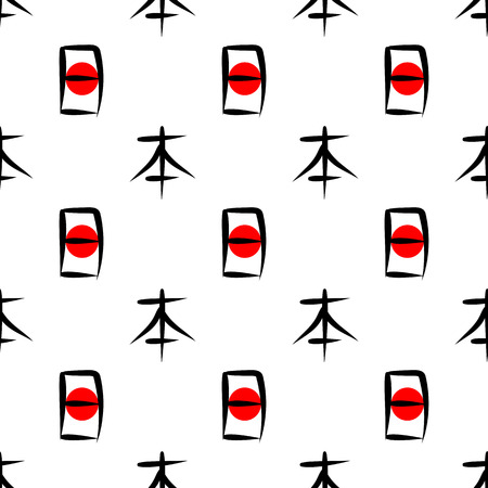 nihon: The word quotJapanquot written hieroglyphs and red sun symbol of Japan. Seamless pattern background.