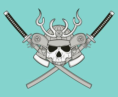 shogun: monochrome skull illustration, well organized, easy to rearrange and recolor Illustration