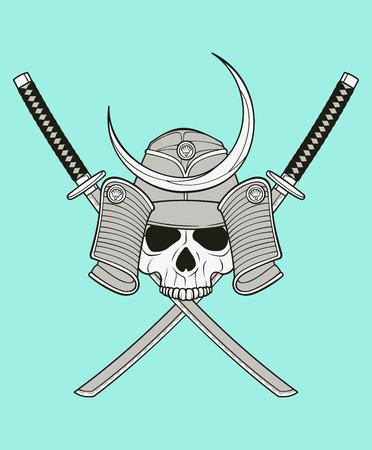 rearrange: monochrome skull illustration, well organized, easy to rearrange and recolor Illustration