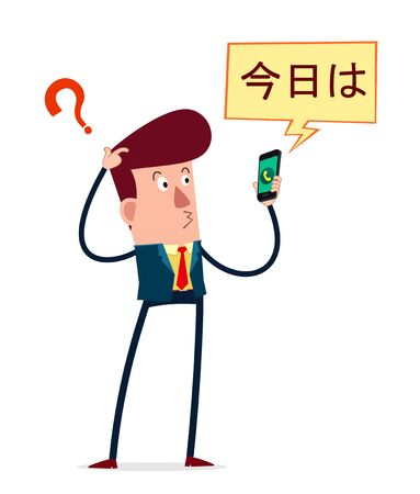 miscommunication: young businessman getting a strange call