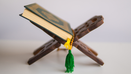 Islamic Holy Book Quran Stock Photo
