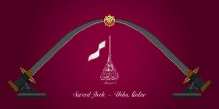 Sword Arch - Doha, Qatar  Vector illustration translation: national day 18 December Illustration