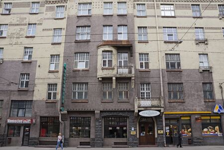eclecticism: Riga, Chaka street 55, the facade of the building in the style of national romanticism, many details
