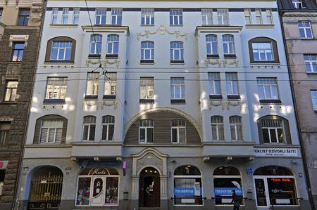 eclecticism: Riga, Matisa street 38, Art Nouveau style, city landscape