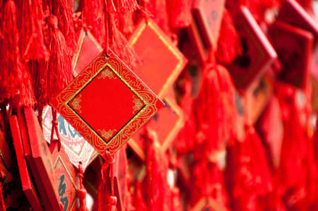 Blank red paper prayer chinese wish  tag in temple photo