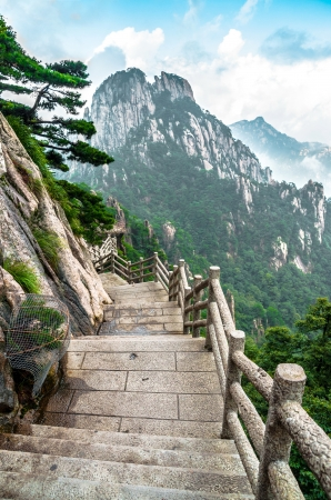 Huangshan chinese mountain path landscape in China Stock Photo
