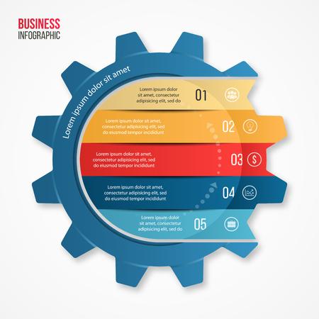 ベクトルの商工業スタイル円インフォ グラフィック テンプレート グラフ、グラフ、図および他のインフォ グラフィックのためのギアします。  イラスト・ベクター素材