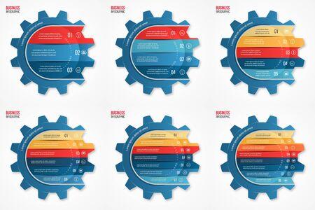 ベクトル歯車スタイルのインフォ グラフィックは、グラフ、チャート、図および他のインフォ グラフィックのテンプレートのセット。