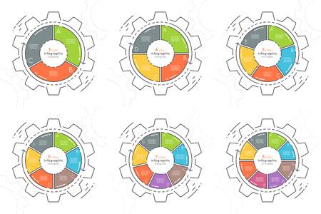 평면 스타일의 infographic 템플릿 모양의 기어 세트